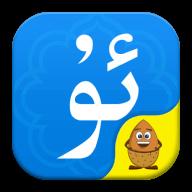 Badam维语输入法