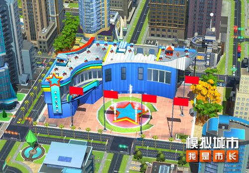 《模拟城市:我是市长》开启峥嵘岁月系列活动